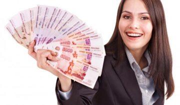 Кредит с плохой кредитной историей и просрочками в Краснодаре